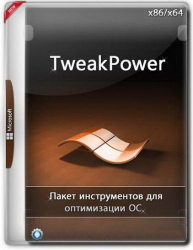 TweakPower 1.162 Crack with Key Latest Free Download