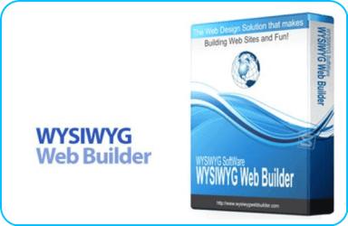 WYSIWYG Web Builder 17.0.1 Crack 2022 Free Download Full Version